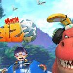 《猪猪侠之恐龙日记3》搞笑花絮劲爆登场!
