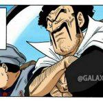 《龙珠》漫画全彩版 魔人布欧篇 第61话 地球军最后的秘密武器!
