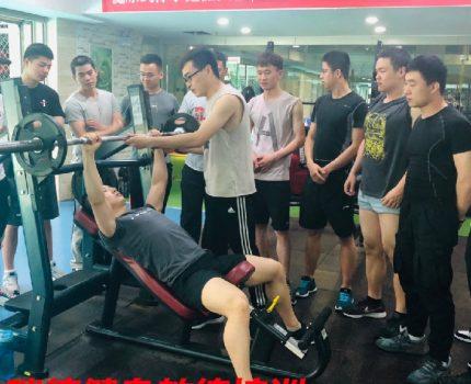 做健身教练需要学的专业课程有哪些?