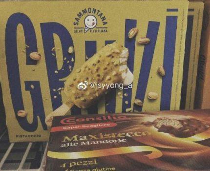 🇮🇹超市|冰淇淋🍦测评