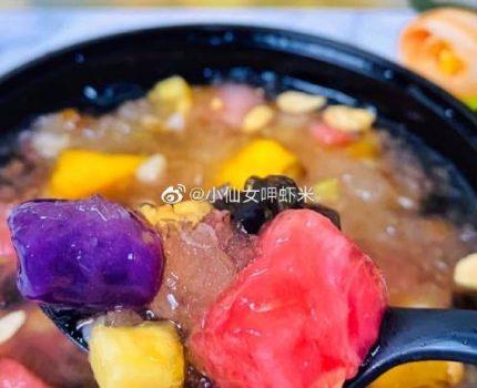 炎炎夏日,加了十几种配料的四果汤,你真的忍心错过它吗?