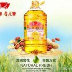 鲁花5S物理压榨花生油,满足消费者对健康食用油的需求