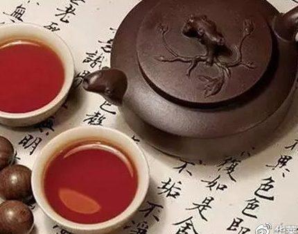 喝黑茶,就是喝地气、茶气、人气