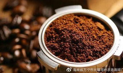 【看这里】咖啡豆购买保存指南