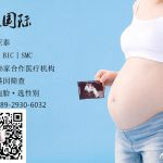 导致试管婴儿胎儿畸形的罪魁祸首有哪些?
