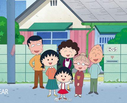 温馨的童年回忆:播出30年后《樱桃小丸子》宣布停更!