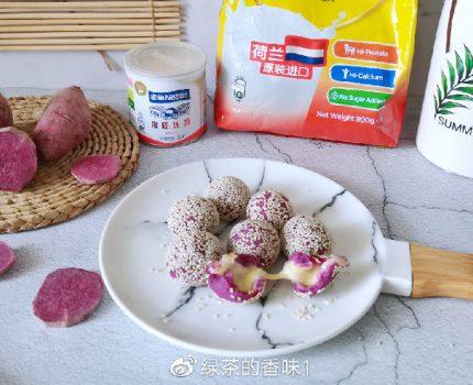 拉丝紫薯芝士球