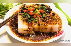 四川厨师把豌豆凉粉这样做、味道简直是死鱼的尾巴不摆了!巴适
