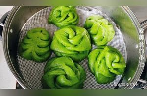 菠菜馒头这样做,掌握1个诀窍,蒸出来的馒头翠绿不变色。