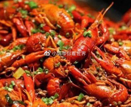 听说热情的夏天和火辣多小龙虾更配哦!