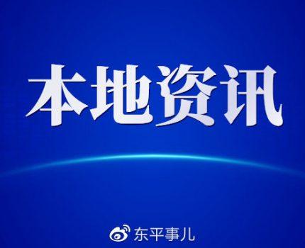 东平县禁养烈性犬名录(品种)