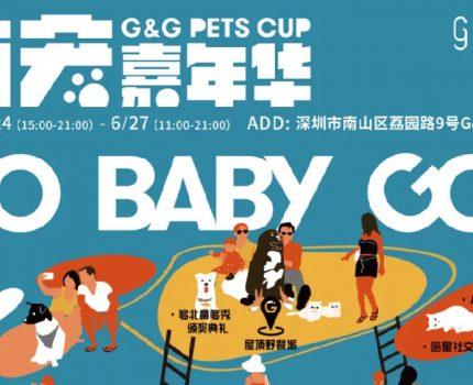 20000方巨型宠物迪斯尼,引爆宠物界世界杯狂欢!