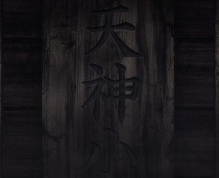 【图解】尸体派对动画版 第一集