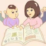 儿童性教育究竟该咋做?这篇堪称教科书级的文章,手把手教你!