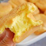 软糯香酥的糯米蛋糕,外皮酥香,内里糯糯软软,做法简单又好吃
