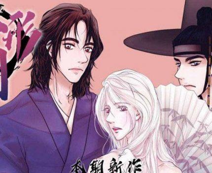 BL漫画连载《人形图》第五话在线阅读完整版