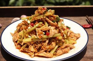 黄瓜和它最搭!俗话说:荤素搭配,健康美味!酸辣开胃,天热多吃