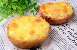 土豆的神仙吃法,香甜可口的拉丝芝士烤土豆,好吃到飞起