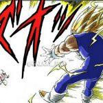《龙珠》漫画全彩版 魔人布欧篇 第91话 贝吉塔奋不顾身