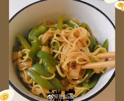 端午安康 食一碗懒人版青椒素面