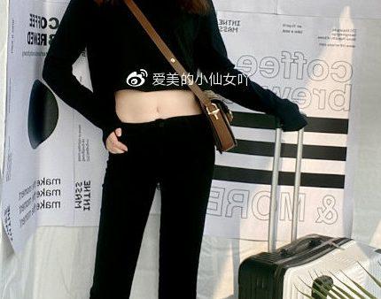 """郑州腰腹吸脂:现在我也是""""小腰精""""一枚啦~露脐装安排起来~"""