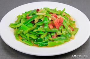 西红柿炒青椒最家常的做法,酸辣可口,开胃又下饭