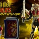 说说假面骑士铠武中用苹果变身的骑士们,你知道几个?