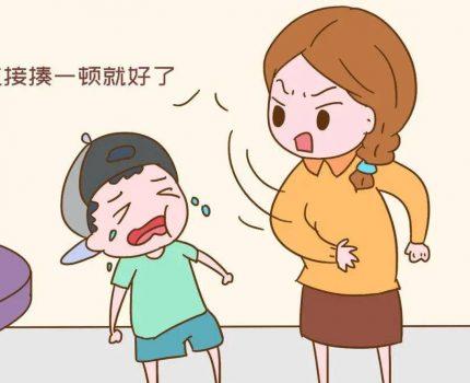 """别再跟孩子讲道理了:擅长""""边门效应""""的家长,才能让娃更懂事"""