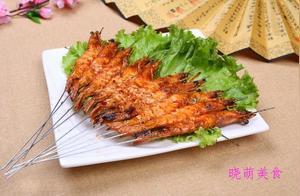 黑椒烤虾、烤肉串、蒜香烤鸡胗、烤翅根、烤豆腐的家常美味做法