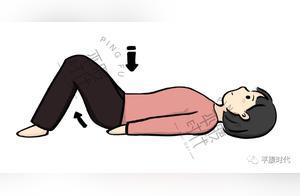 八个动作,让你远离产后腰痛