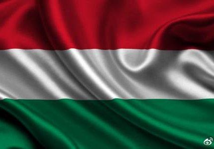 匈牙利Hungary(一)-概况