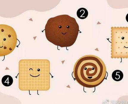 图画心理测验:吃一块饼干,看你是否遇到小人了
