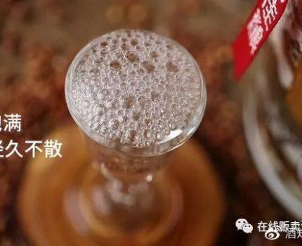 定制独家酱香酒其实并不贵,百元喝到优质茅台送礼还倍有面子