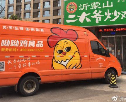邵珠富:独创八点式营销,成功引爆一家酒店
