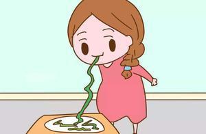 育儿说:饮食很重要,尤其是在怀孕期间,来看看怎么吃更健康
