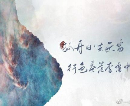 风是地球的摆钟,摇晃人间朝暮,滴答声刚好叫醒雨,亲吻你的肩头