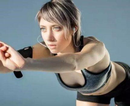 静态拉伸(一)下肢后侧(伸髋)大肌群拉伸