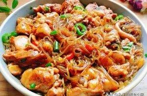 鸡肉炖粉条(教你一道香糯有味、爽口下饭的美味小炒)。