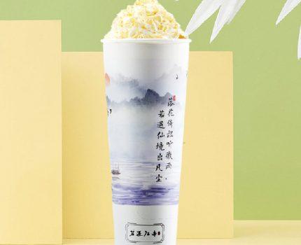 加盟开店成本高吗?选若遇江南奶茶加盟开店怎么样?