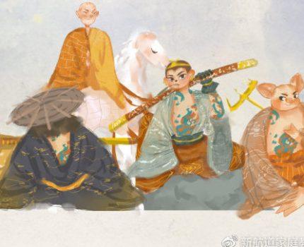 """美式""""西游记""""——《绿野仙踪》: 四个小伙伴和一只萌宠的故事"""