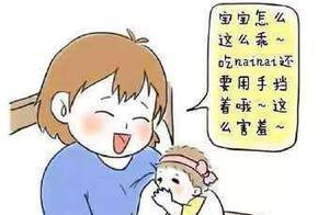 小宝宝为何边吃奶边推开妈妈,可能是这种需求
