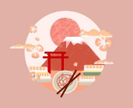 现代新赛道:最常见的日语惯用句型