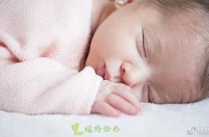 做一次泰国试管婴儿多少天?