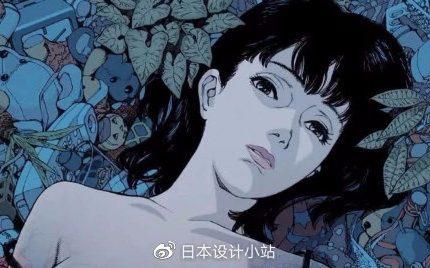 """日本""""脑洞""""最大的动漫导演,用4部半动画电影留名世界动漫史!"""