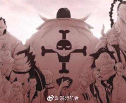 海贼王:和之国突袭凯多,如果马尔科协助路飞,结局双赢啊