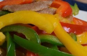 鲜艳的彩椒炒肉,简单易学好看又好吃