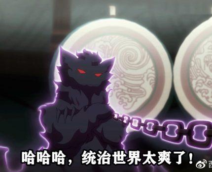 如果京剧猫赢的是反派,那么猫土会发生什么?白糖:我的信念咋办