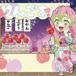 动漫资讯:《鬼灭之刃》夏日祭主题插图公开,Q版超可爱!