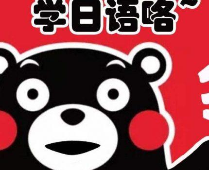 """表达""""没关系""""的几个日语句子的区分"""