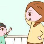 如何引导性格内向的孩子,优秀的家长都这么做!